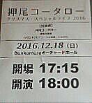 161218_1607~01_1_1.jpg