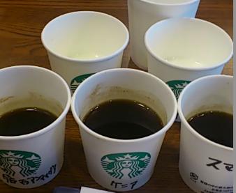 コーヒーセミナー.png