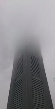 ランドマークタワー.png