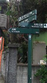 元町.png