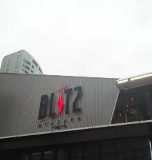 赤坂ブリッツ.png