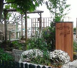 趣味の園芸.png