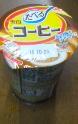 食べるコーヒー.png