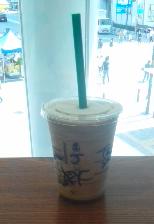 コーヒーゼリー.png
